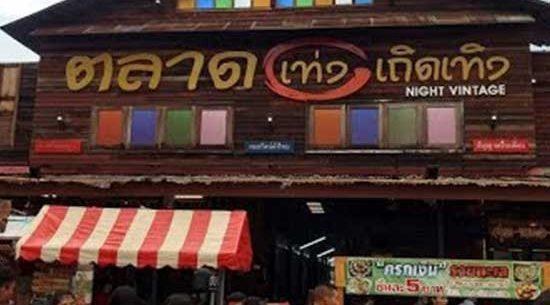 Teng-Thedeng-Market-